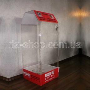 Коробка для благотворительности напольная 450х1000х450