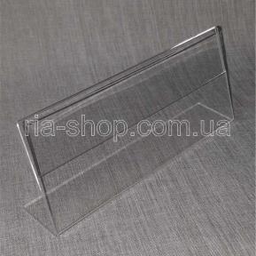 Пластиковая табличка на стол