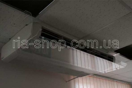Дефлектор для потолочного кондиционера