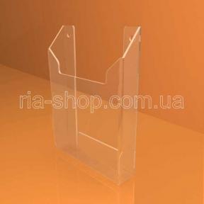 Карман для полиграфии объемный пластиковый